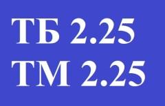 Ставка Тотал 2.25. Что значит ТБ 2.25 и ТМ 2.25? Пояснение