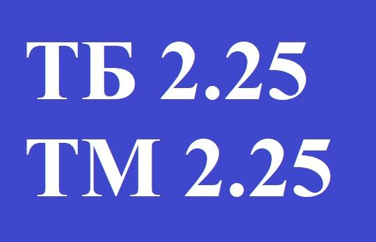 Тотал 2.25. Что значит ТБ 2.25 и ТБ 2.25?