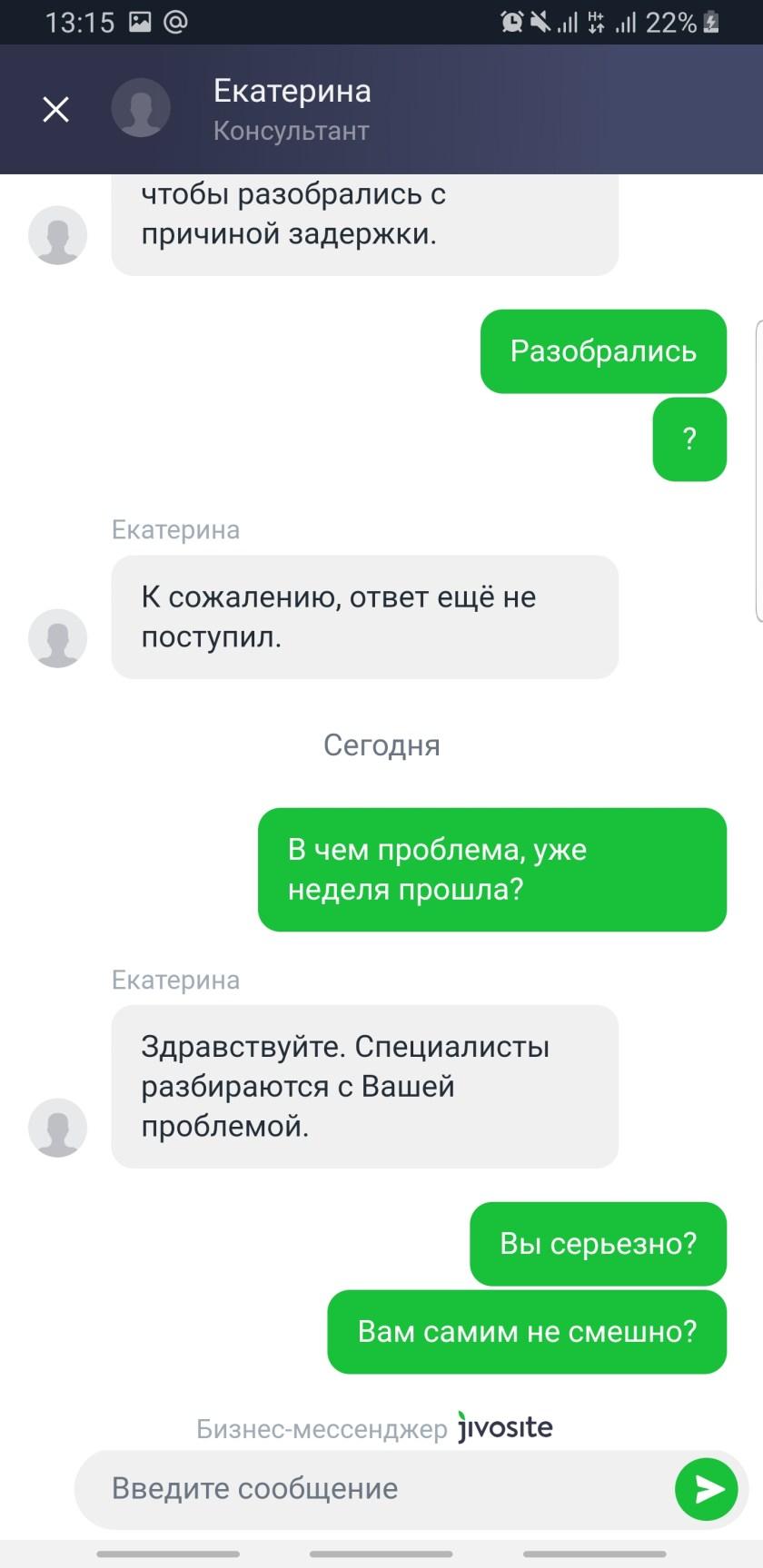 Не вылачивают деньги букмекеры беларуси