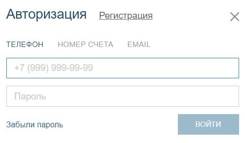 Регистрация , авторизация Фонбет