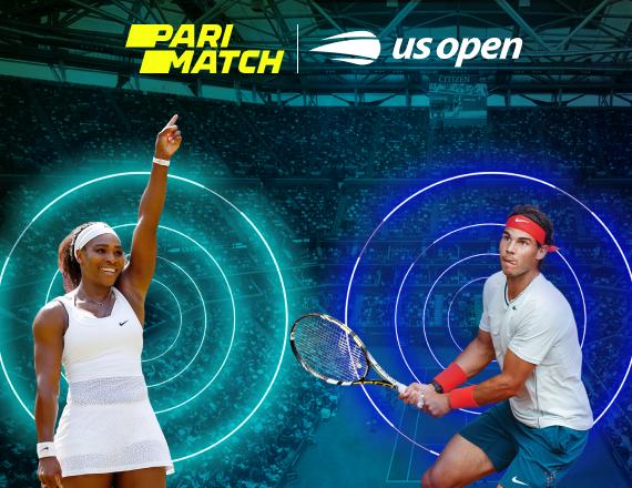 Ставки US Open бонусы от Париматч