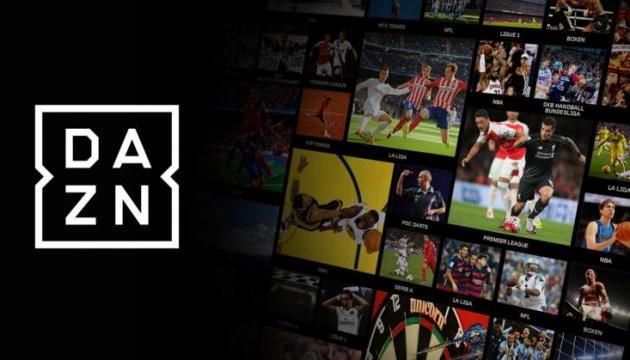 DAZN (ДАЗН) – спортивные трансляции онлайн