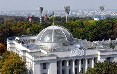 Легализация игорного бизнеса в Украине