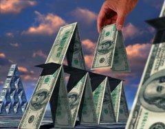 Финансовые пирамиды в ставках. Лохи, держитесь!
