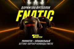 Париматч стал партнером Fnatic
