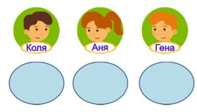 Арифметическая задачка на логику. Обучение игроков