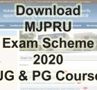 Download mjpru exam scheme 2020 mjpru.ac.in. You can also download mjpru improvement admit card 2020 by name or by roll number for ba, bsc, bcom, ma, msc, mcom