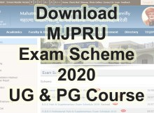 MJPRU Improvement Exam Scheme 2020 Download Admit Card UG, PG