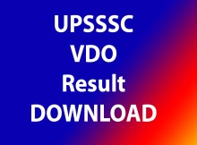 UPSSSC VDO result 2018 Name Wise Expected date & Cut Off