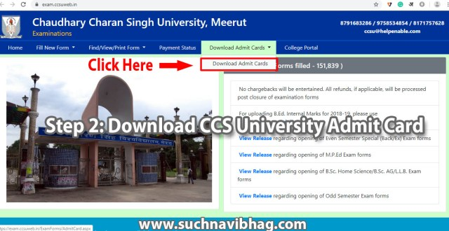 Step 2: Download CCS University admit card 2021. (Click on the Download Admit Card button under Download admit card. )