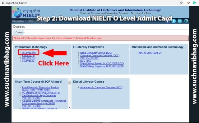 Step 2 - Download NIELIT O Level Admit Card July 2020 by Name or by Application Number or By Registration Number.