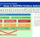 MJPRU Online admission form 2020-21 for Ba, Bsc, Bcom, Ma, Msc, Mcom with Merit List.