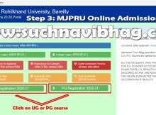 MJPRU Online Admission Form 2021-22 Last Date (Regular, Private) Merit List