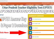UPTET Answer Key 2020-21 Paper 1 & 2 Download Official updeled.gov.in