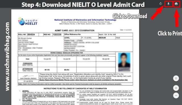 Step 4 - Download NIELIT O Level Admit Card January 2021 by Name or by Application Number or By Registration Number.