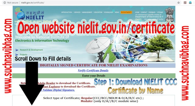 Download NIELIT CCC Certificate 2020 search by name or by roll number.