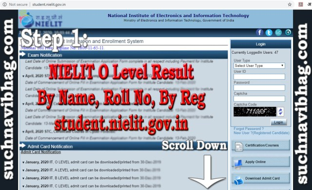 Step 1 - NIELIT O Level Result by Name, by roll number or by registration number from student.nielit.gov.in