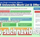 CCS Univerity Merit List 2020-21 and Offer Letter UG , PG ( Ba, Bsc, Bcom, Ma, Msc, Mcom)