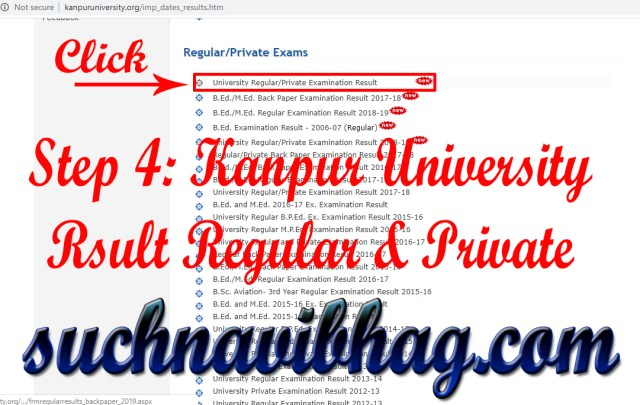Step 4 - Kanpur University Result 2021 Ba, Bsc, Bcom, Ma, Msc, Mcom CSJM Regular & Private. Result dates also available.