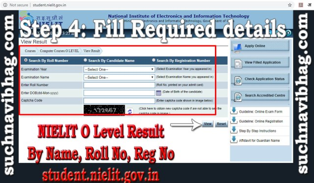 Step 4 - NIELIT O Level Result by Name, by roll number or by registration number from student.nielit.gov.in