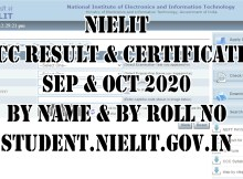 nielit ccc result september october 2020