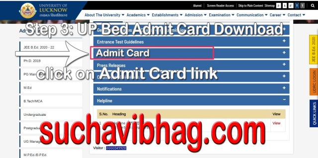 Step 3 - Download UP Bed admit card 2020 lucknow university i.e. lkouniv.ac.in