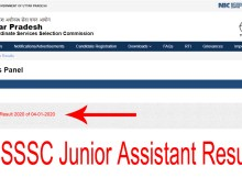 print or check date upsssc junior assistant result 2020 from upsssc.gov.in