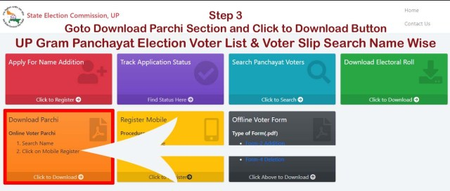 Search UP Gram Panchayat Election Voter List 2020-21 Name wise. You can also print UP gram panchayat election voter slip 2020-21 name wise using help of this website.