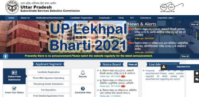 Notification UP Lekhpal Bharti 2021 Online Form, Exam Date, Admit Card, Result is available here. You can also find UP Lekhpal Bharti 2021 Syllabus & Exam Pattern.
