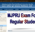 MJPRU Exam Form 2020-21 Last Date, Fees, Online Examination Form