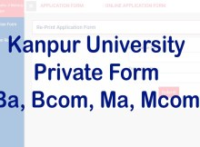 Kanpur University Private Form 2021-22 Last Date Ba, BCom, Ma, MCom