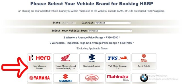 Step 3 UP High Security Number Plate Online Apply, Price, Last Date, Track Status