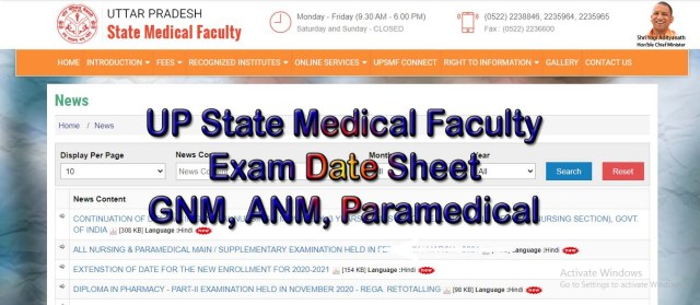 Download UP State Medical Faculty Exam Date Sheet 2021 GNM, ANM, Paramedical from upsmfac.org