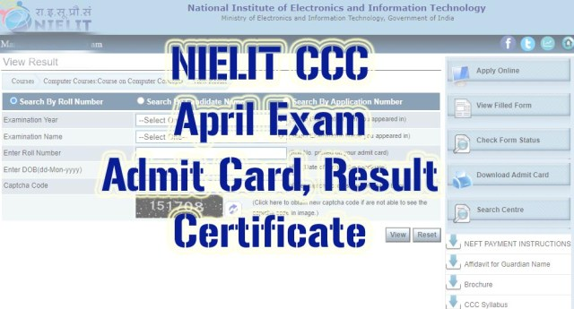 nielit ccc result april 2021 and certificate download from student.nielit.gov.in