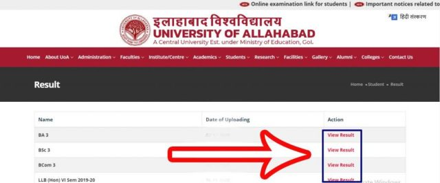 allahabad university result 2021 ba bsc bcom ma msc mcom along with entrance exam result