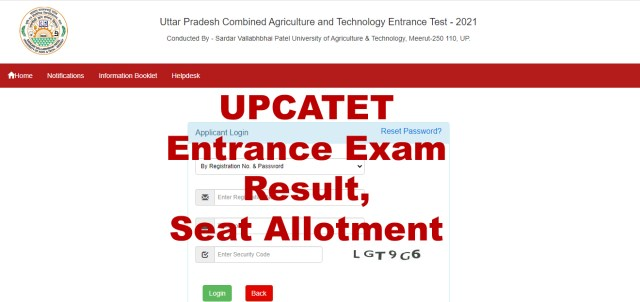 UPCATET Result 2021 Date, Answer Key, Seat Allotment, Entrance Exam Result
