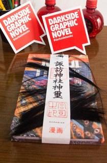 fragmentos do horror junji ito darkside books image (3)