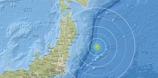 japao fukushima