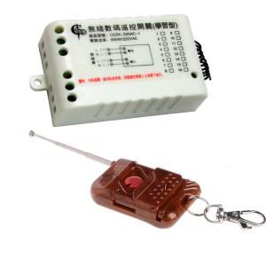Kit De Radiofrecuencia De 1 Salida 15A 125VAC
