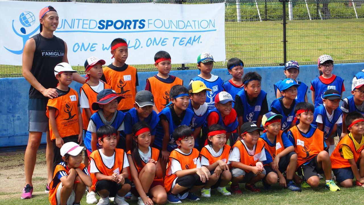 USFスポーツキャンプin徳島