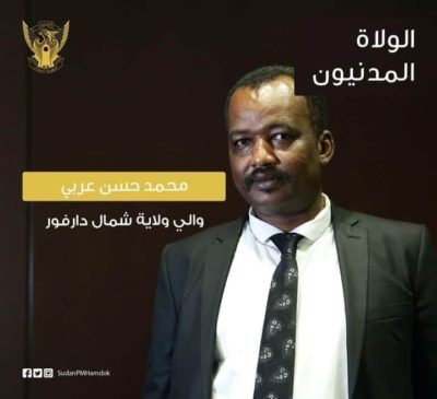 حرم والي شمال دارفور تسجل إبراء ذمة قائلة: « لو بكرة لبست البكشكش اعرفونا سرقنا »