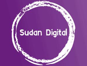 Digital Agency Sudan Logo