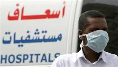 Photo of ارتفاع حصيلة الاصابات بفيروس كورونا في السودان الى 2728 حالة