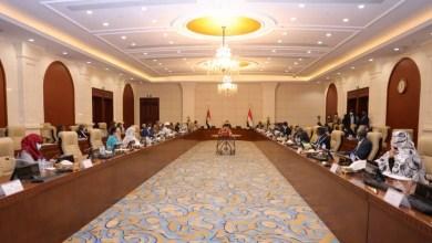 Photo of أقر تعديل سعر الصرف والوقود .. اجتماع (السيادي) و (الوزراء) يُجيز الموازنة المُعدلة