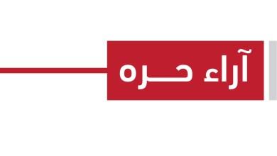 Photo of فاض النيل أم غرقت الحكومة؟