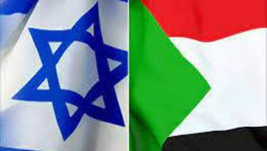 Photo of (9) حركات مسلحة تدعم التطبيع مع إسرائيل