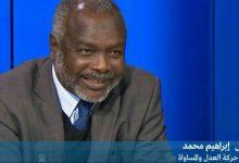 """Photo of التيّار: جبريل إبراهيم: """"نسعى للحصول على تفويض شعبي لإدارة البلاد"""