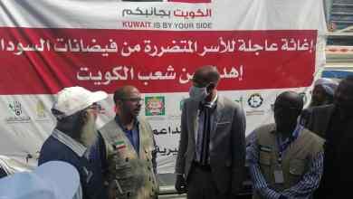 Photo of قافلة من وزارة الصحة لدرء أثار السيول والفيضانات بولاية سنار