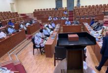 Photo of يحدث الآن… اجتماع المجلس المركزي لقِوى الحرية والتغيير بوفد مُقدمة الجبهة الثورية السودانية.