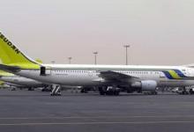 Photo of انعقاد ورشة حول صناعة الطيران بالسودان غداً السبت